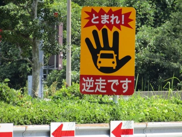 高齢者ドライバー事故の特徴